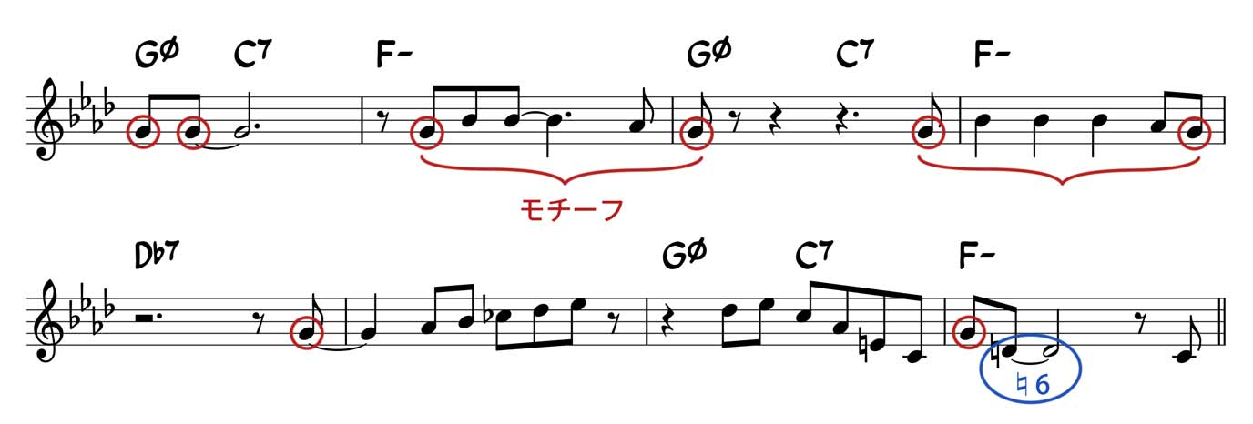 アート・ファーマーのモチーフを発展させるアドリブ例2